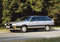 Audi 100 Avant C3, Ауди 100 Авант