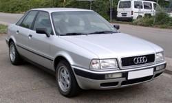 Audi 100 B4, Ауди 100 Б4