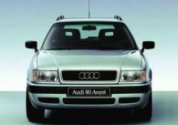 Audi 80 Avant B4, Ауди 80 Авант Б4