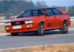 Audi Quattro 85, Ауди Кватро 85