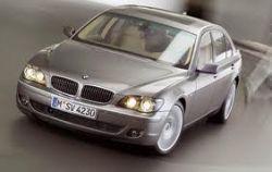 БМВ 7 Е66, BMW 7 E66