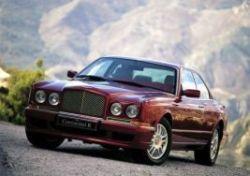 Bentley Continental R, Бентли Континенталь Р