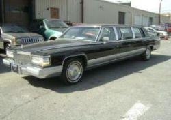 Cadillac Brougham, Кадиллак Брогам