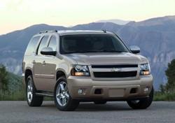 Chevrolet Tahoe, Шевроле Тахо