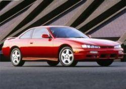 Nissan 240SX, Ниссан 240 СX