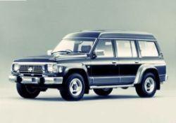 Nissan Safari, Ниссан Сафари