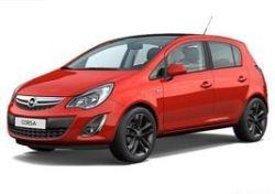 Opel Corsa NEW, Опель Корса Нью