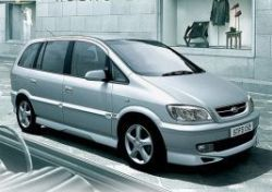 Subaru Traviq, Субару Травик